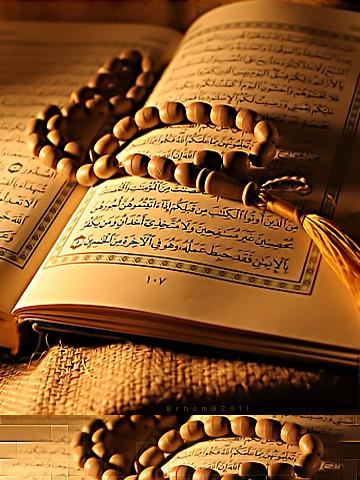 رمضانيات  Quran