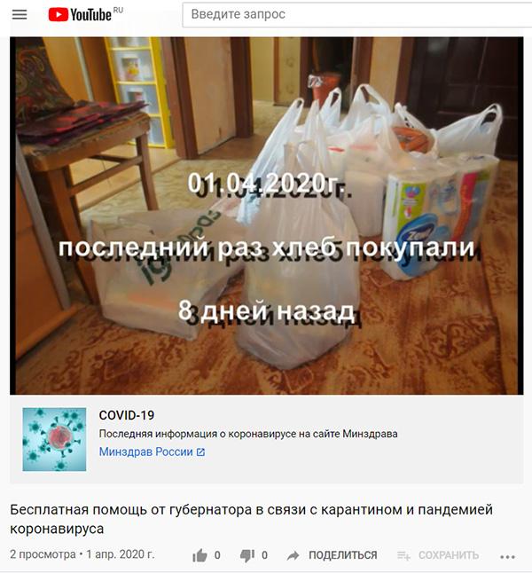 Эфир, геосолитоны, гравиболиды, БТГ СЕ и ШМ - Страница 21 Besplatnaya_pomosch