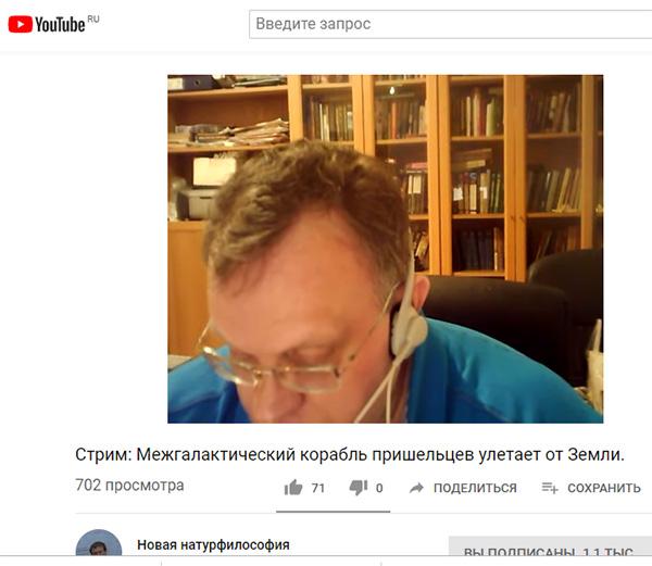 Экспедиции к выпаривателям родниковой воды - Страница 27 Danilov_korabl_prisheltsev