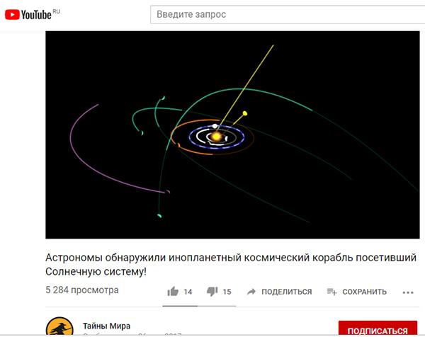 Экспедиции к выпаривателям родниковой воды - Страница 27 Danilov_korabl_prisheltsev_tony_dunn