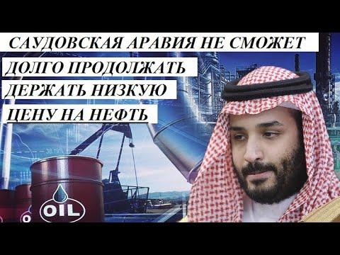 Эфир, геосолитоны, гравиболиды, БТГ СЕ и ШМ - Страница 21 Saudity_belorusam_neft_darom