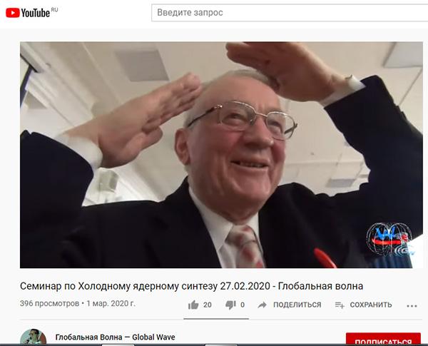 ХЯС (самосборка из эфира) и ХТЯ - Страница 22 Samsonenko_20200227_privetstvuet_staruxina