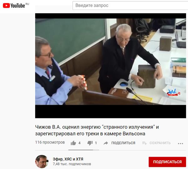ХЯС (самосборка из эфира) и ХТЯ - Страница 22 Seminar_rudn_20200227_chizhov_samsonenko