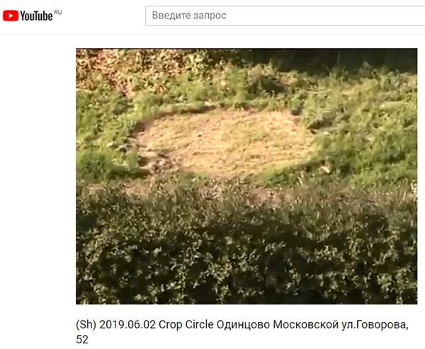 Экспедиции к выпаривателям родниковой воды - Страница 27 52_video_crop_circle