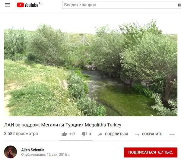 Экспедиции к выпаривателям родниковой воды - Страница 27 Aladzha_xuyuk_81_voda