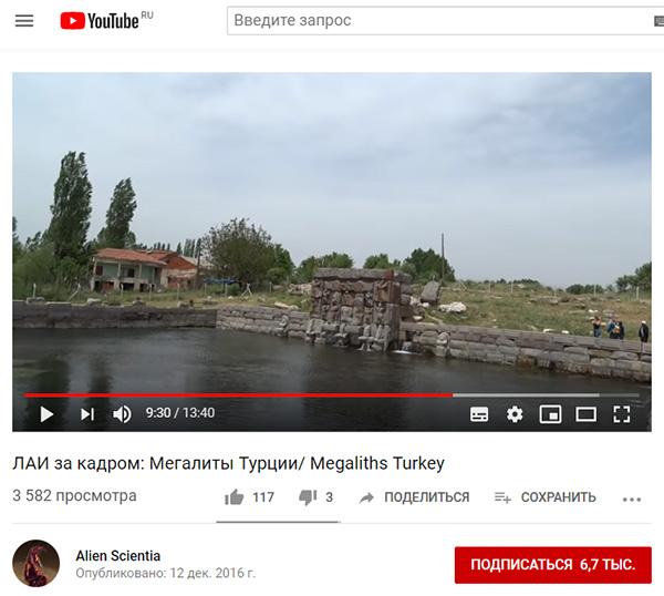 Экспедиции к выпаривателям родниковой воды - Страница 27 Aladzha_xuyuk_82_voda