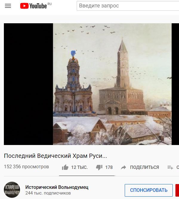 Экспедиции к выпаривателям родниковой воды - Страница 33 Dubrovitsy_13