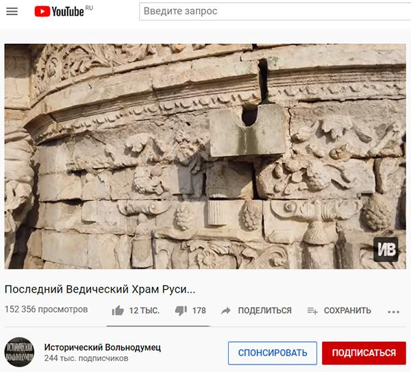 Экспедиции к выпаривателям родниковой воды - Страница 33 Dubrovitsy_3