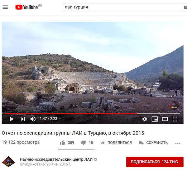 Экспедиции к выпаривателям родниковой воды - Страница 27 Efes