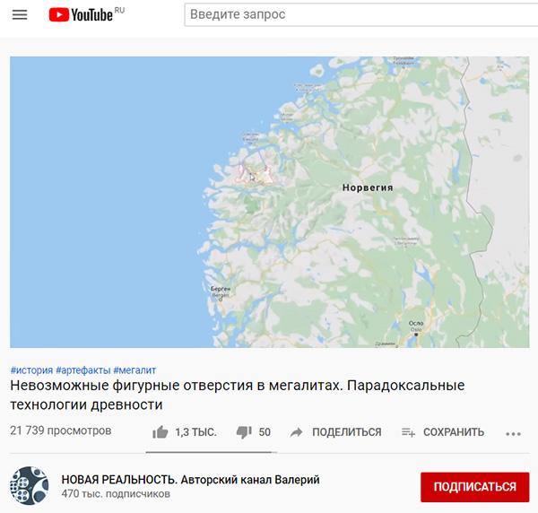 Экспедиции к выпаривателям родниковой воды - Страница 33 Figurnye_otverstiya_1
