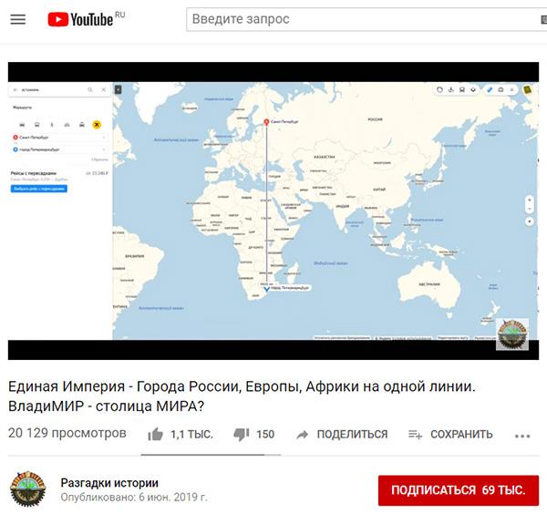Экспедиции к выпаривателям родниковой воды - Страница 27 Goroda_na_razlome_15