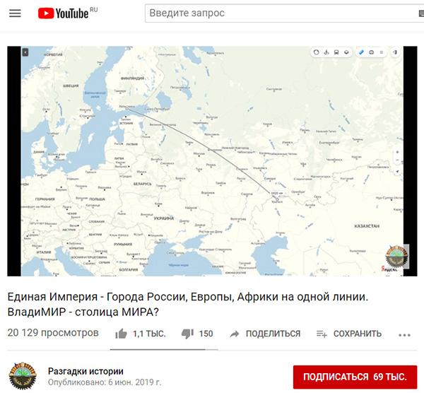 Экспедиции к выпаривателям родниковой воды - Страница 27 Goroda_na_razlome_30