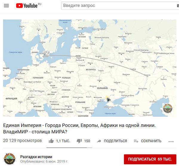 Экспедиции к выпаривателям родниковой воды - Страница 27 Goroda_na_razlome_40