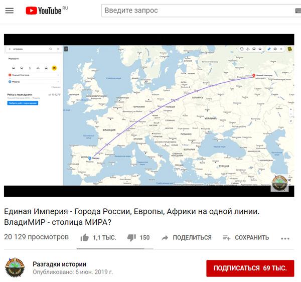 Экспедиции к выпаривателям родниковой воды - Страница 27 Goroda_na_razlome_50