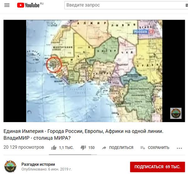 Экспедиции к выпаривателям родниковой воды - Страница 27 Goroda_s_aerodromom_70