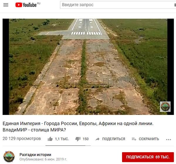 Экспедиции к выпаривателям родниковой воды - Страница 27 Goroda_s_aerodromom_80