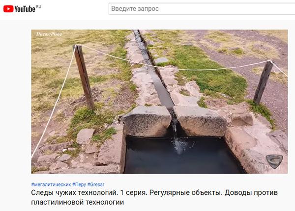 Экспедиции к выпаривателям родниковой воды - Страница 33 Gresar_16-vodopodikov_1