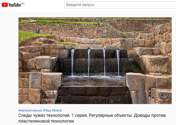 Экспедиции к выпаривателям родниковой воды - Страница 33 Gresar_16-vodopodikov_2