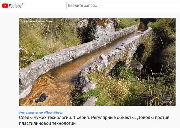 Экспедиции к выпаривателям родниковой воды - Страница 33 Gresar_16-vodopodikov_3