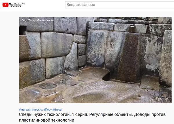 Экспедиции к выпаривателям родниковой воды - Страница 33 Gresar_16-vodopodikov_30
