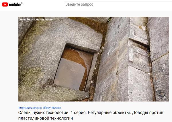 Экспедиции к выпаривателям родниковой воды - Страница 33 Gresar_16-vodopodikov_35