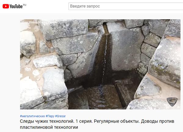 Экспедиции к выпаривателям родниковой воды - Страница 33 Gresar_16-vodopodikov_40