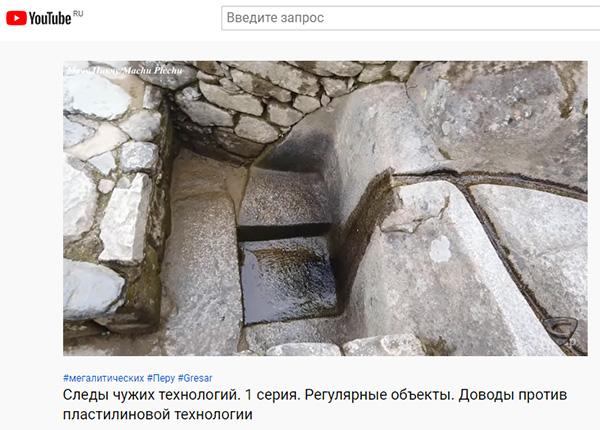 Экспедиции к выпаривателям родниковой воды - Страница 33 Gresar_16-vodopodikov_45