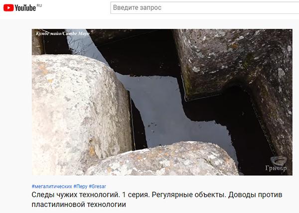 Экспедиции к выпаривателям родниковой воды - Страница 33 Gresar_16-vodopodikov_50