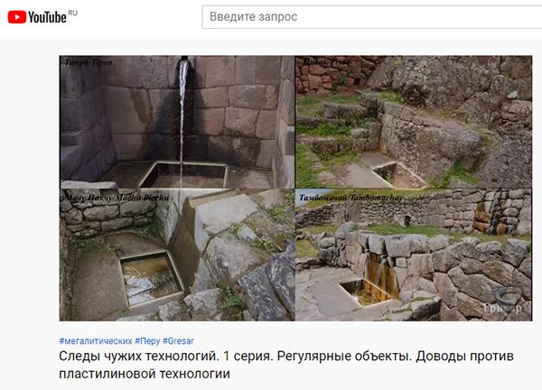Экспедиции к выпаривателям родниковой воды - Страница 33 Gresar_chulpy-dolmeny_1