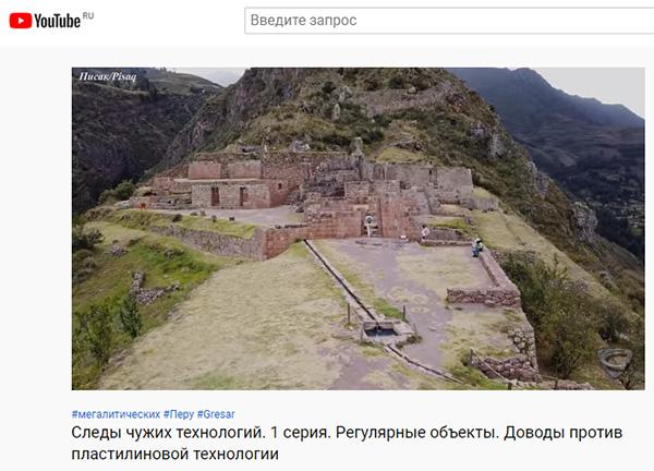 Экспедиции к выпаривателям родниковой воды - Страница 33 Gresar_chulpy-dolmeny_2