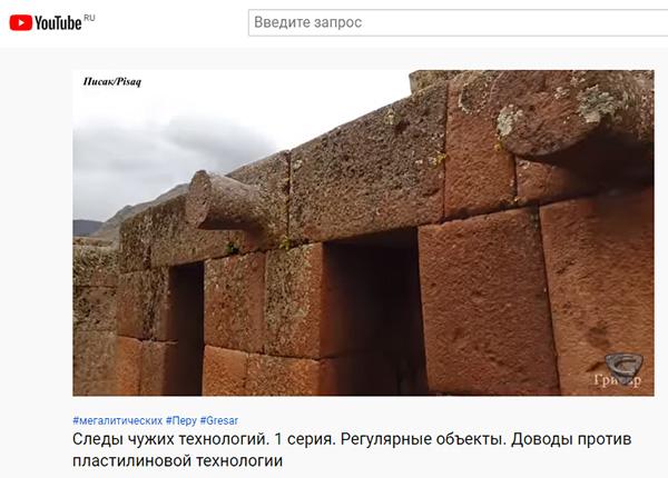 Экспедиции к выпаривателям родниковой воды - Страница 33 Gresar_chulpy-dolmeny_3