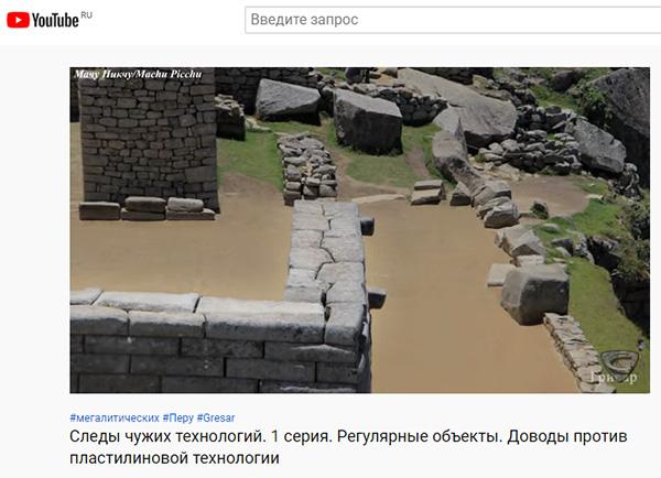 Экспедиции к выпаривателям родниковой воды - Страница 33 Gresar_kladka_poligon_vnutri