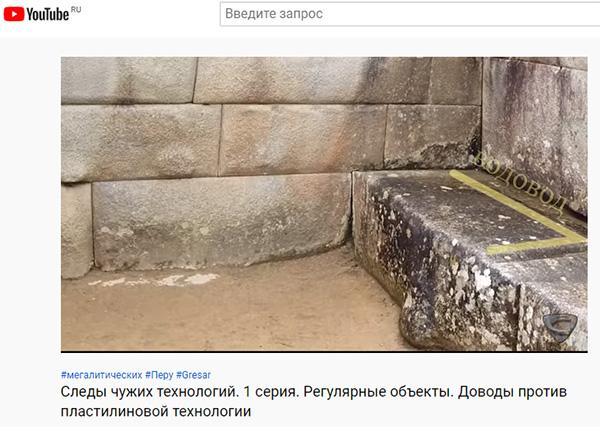 Экспедиции к выпаривателям родниковой воды - Страница 33 Gresar_vodovod
