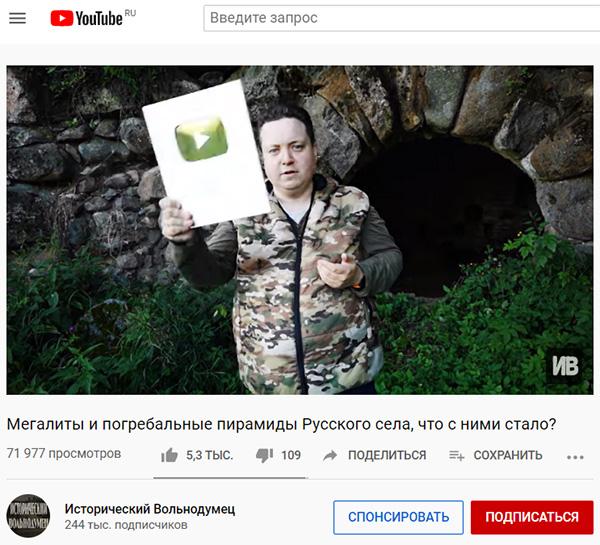 Экспедиции к выпаривателям родниковой воды - Страница 33 Kamushkin_knopka_za_torzhok_i_staritsu