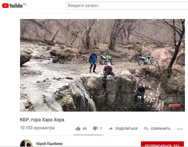 Экспедиции к выпаривателям родниковой воды - Страница 27 Kbr_chigemsky_vodopad_sverxu