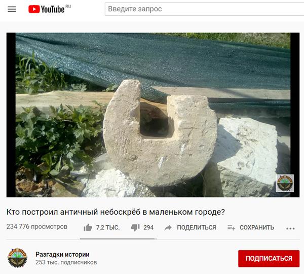 Экспедиции к выпаривателям родниковой воды - Страница 33 Kto_postroil_neboskreb_veniov_2