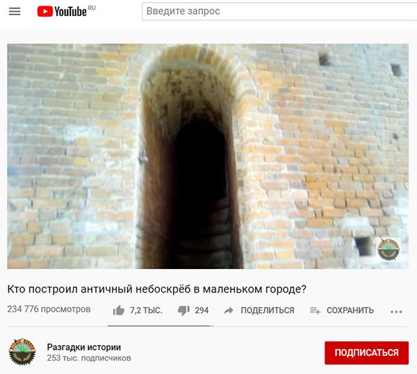 Экспедиции к выпаривателям родниковой воды - Страница 33 Kto_postroil_neboskreb_veniov_4