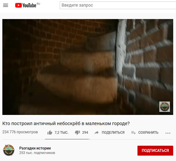 Экспедиции к выпаривателям родниковой воды - Страница 33 Kto_postroil_neboskreb_veniov_5