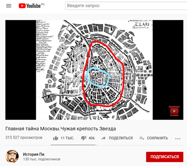 Экспедиции к выпаривателям родниковой воды - Страница 33 Moskva_3_belokamennaya