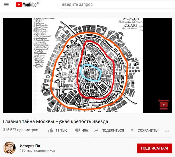 Экспедиции к выпаривателям родниковой воды - Страница 33 Moskva_4_sadovoe_koltso
