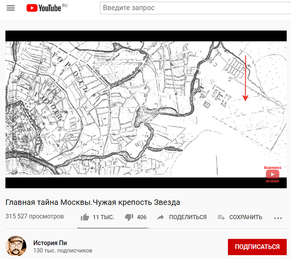 Экспедиции к выпаривателям родниковой воды - Страница 33 Moskva_5_lefortovo
