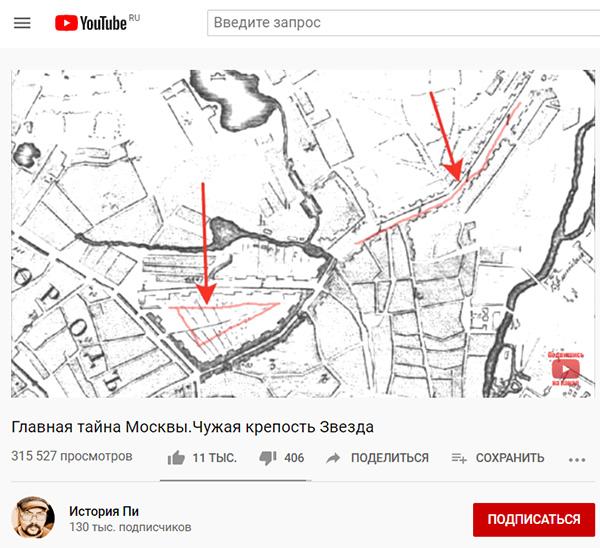 Экспедиции к выпаривателям родниковой воды - Страница 33 Moskva_6_basmannaya