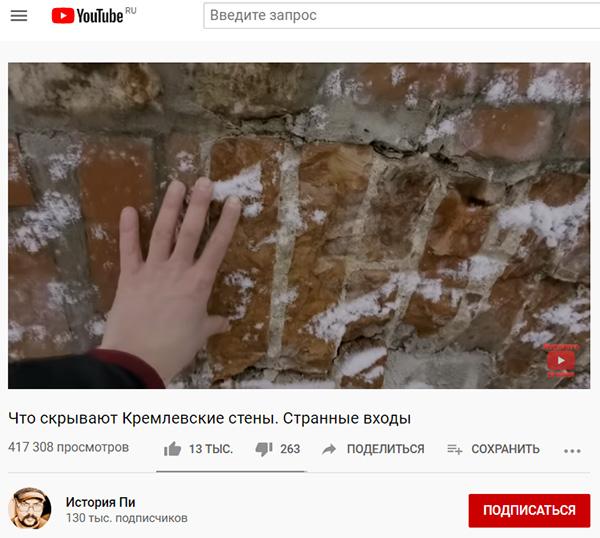 Экспедиции к выпаривателям родниковой воды - Страница 33 Moskva_kreml_1