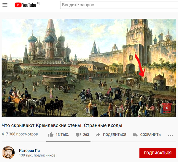 Экспедиции к выпаривателям родниковой воды - Страница 33 Moskva_kreml_10