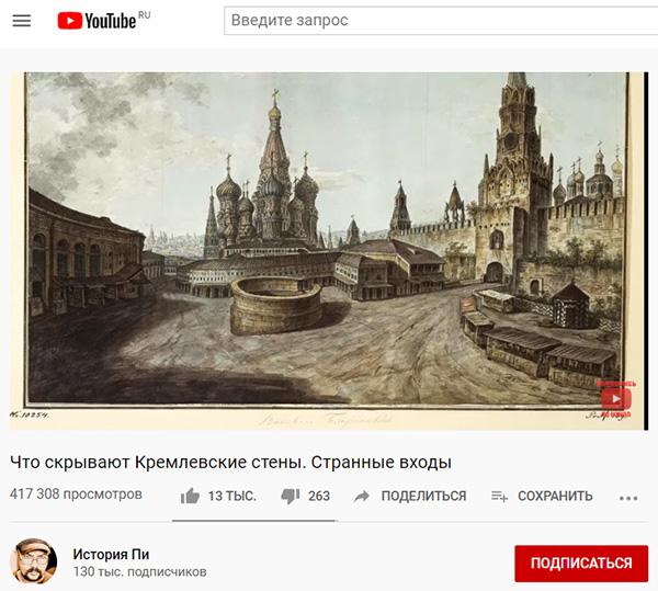 Экспедиции к выпаривателям родниковой воды - Страница 33 Moskva_kreml_11