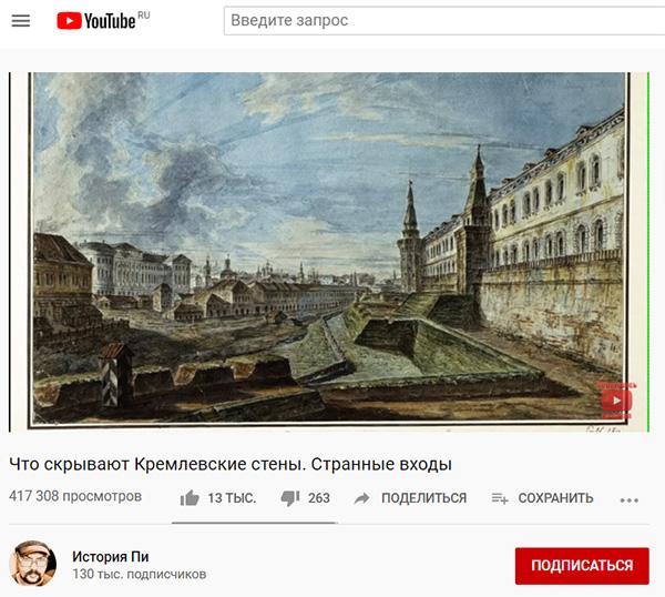 Экспедиции к выпаривателям родниковой воды - Страница 33 Moskva_kreml_13