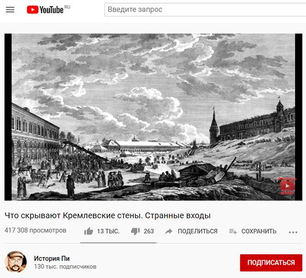 Экспедиции к выпаривателям родниковой воды - Страница 33 Moskva_kreml_14