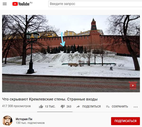 Экспедиции к выпаривателям родниковой воды - Страница 33 Moskva_kreml_2