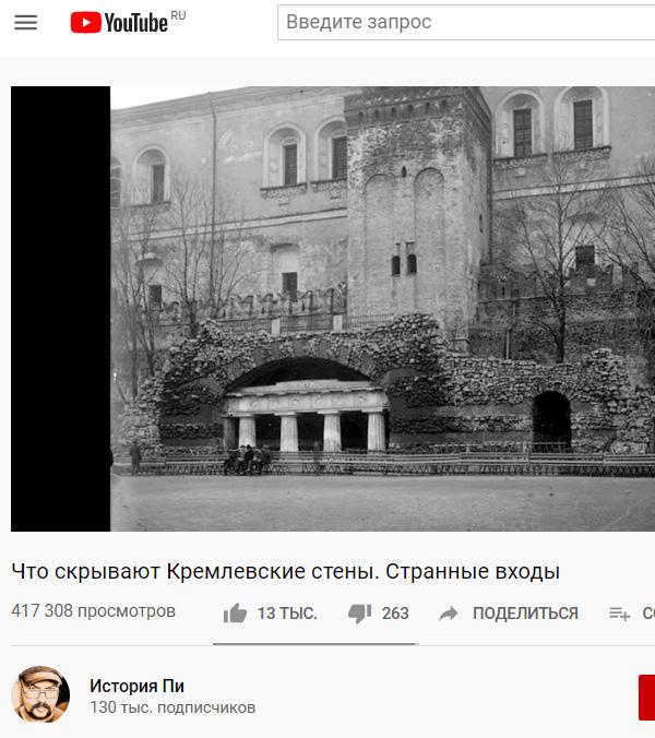 Экспедиции к выпаривателям родниковой воды - Страница 33 Moskva_kreml_3