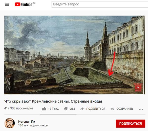 Экспедиции к выпаривателям родниковой воды - Страница 33 Moskva_kreml_7